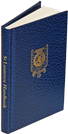 Masonic Publications